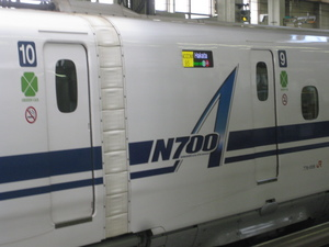 N700系1000番