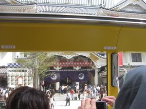 歌舞伎座だっけ・・・・・・